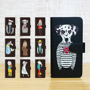 AQUOS PHONE Xx mini 303SH 手帳型 ケース カバー アクオス フォン ミニ スマホケース スマホカバー 携帯ケース 携帯カバー スマートフォンケース スマートフォンカバー Android アンドロイド かわい
