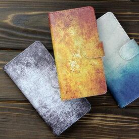 Priori4 FREETEL 手帳型 ケース カバー フリーテル プリオリ スマホケース スマホカバー 携帯ケース 携帯カバー スマートフォンケース スマートフォンカバー Android アンドロイド かわいい 可愛い おしゃれ グランジ