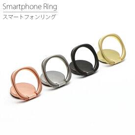 スマホリング バンカーリング ホールドリング リングスタンド 落下防止 指輪型 ホルダー スマートフォン リング 車載用ホルダー おしゃれ かわいい 軽量 薄型 全機種対応 iPhone XPERIA GALAXY AQUOS ARROWS ノーマルタイプ