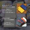 支持智慧型手機情况筆記本型全機種的iPhone XPERIA AQUOS sense ARROWS GALAXY feel DisneyMobile URBANO DIGNO isai HTC Huawei Android one NEXUS ZenFone手機kesukabasumahokabaaifonekusuperiaakuosugyarakushi 011