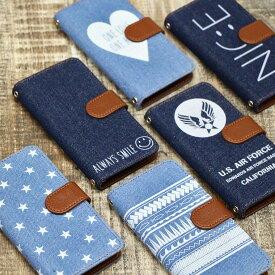 スマホケース 手帳型 全機種対応 iPhone XPERIA ARROWS DisneyMobile URBANO DIGNO isai HTC Huawei Android one NEXUS ZenFone 携帯ケース カバー スマホカバー アイフォン エクスペリア アクオス ギャラクシー 012