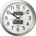 リズム掛け時計 電波掛け時計 オフィス時計 プログラムカレンダー404 4FN404SR19 リズム時計 名入れ