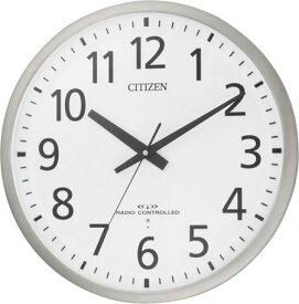 シチズン 掛け時計 大型 オフィス 電波掛け時計 スペイシーM465 8MY465-019 シチズン時計 壁掛け電波時計 お洒落 CITIZEN 名入れ 文字入れ