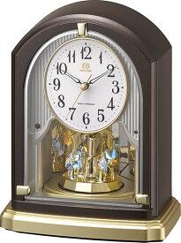 回転飾り 置き時計 ハイグレード RHG-S75 リズム時計 8RY414HG06 【楽ギフ_包装】【楽ギフ_のし】【楽ギフ_のし宛書】【楽ギフ_メッセ入力】【楽ギフ_名入れ】