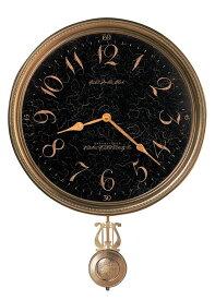 Howard Miller掛け時計 ハワードミラー振り子掛け時計 Paris Night 620-449