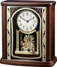 置き時計 RHG-S79 4RY698HG06 シチズン時計 テーブルクロック【楽ギフ_包装】【楽ギフ_のし】【楽ギフ_のし宛書】【楽ギフ_メッセ入力】【楽ギフ_名入れ】