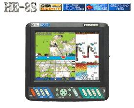 HONDEX ( ホンデックス ) HE-8S GPS内蔵仕様 8.4型カラー液晶 プロッターデジタル魚探 魚群探知機 GPS魚探 GPS魚群探知機