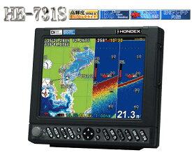 HONDEX ( ホンデックス ) HE-731S 600W デプスマッピング機能搭載 10.4型 カラー液晶 プロッター デジタル魚探 GPS内蔵仕様 魚群探知機 GPS魚探 GPS魚群探知機