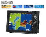 HONDEX(ホンデックス)HDX-12S600Wアンテナ内蔵12.1型プロッターデジタル魚探