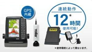 PS-611CN ワカサギパック BMOバッテリーセット PS-611CN-WP-BM