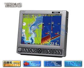 2019年モデル YAMAHA (ヤマハ) YFH104S-F66i 600W デプスマッピング機能搭載 10.4型 デジタル GPS プロッタ魚探 魚群探知機 GPS魚探 GPS魚群探知機 HE-731S 同等品