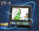 8.4型カラーLCD GPS内蔵プロッター魚探 HONDEX(ホンデックス) PS-8 【魚群探知機/GPS魚探/GPS魚群探知機】
