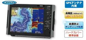 YAMAHA (ヤマハ) Newpec標準搭載 YFH121S-F66i 600W デプスマッピング機能搭載 12.1型カラー液晶 GPSプロッター魚探【魚群探知機/GPS魚探/GPS魚群探知機】HDX-12S 同等品