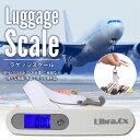 【Libra.Cx】ブルーLEDバックライト ラゲッジスケール/電子吊り下げはかり/デジタルスケール/ベルト式/スーツケースの…