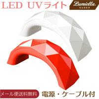 【メール便送料無料】【CX112】ジェルネイルLEDライト9W硬化用ライトタイマー付きハイパワーチップ式LED球USB式