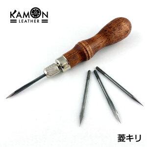 【KAMON】菱キリ レザークラフト 穴あけ 千枚通し 1本4役 ツール 工具 道具 縫い穴 手縫い 手芸 おうち時間