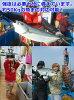 供供鱼握柄铝制造轻量鱼接球手公共汽车钓鱼鱼紧握鱼basami钓鱼bogagurippu大型鱼使用的诱饵使用