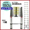 3.8m ladder expansion and contraction ladder folding stepladder ladder aluminum supermarket ladder explanation memo