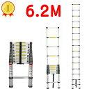 S はしご 6.2m 6.20m 620cm 5mはしごより長い 伸縮 ハシゴ ハシゴ アルミ スーパーラダー 脚立【安全の1年保証付き】…