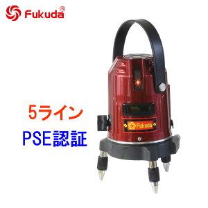 EK-453DP墨出し器 PSE認証★FUKUDA 福田 フクダ 5ライン レーザー墨出し器 標準セット 4方向大矩ライン 4垂直・1水平/増強ポイント/360°微調整/自動補正 レーザー墨出器/レーザーレベル/レーザー水