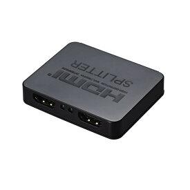 1 TO 2 4K★HDMI分配器 1入力2出力 4K対応 1×2 HDMIスプリッター 2画面同時出力可能【メール便送料無料】
