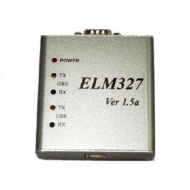 ELM327 version1.5a obd2 スキャンツール USB対応【メール便対応】