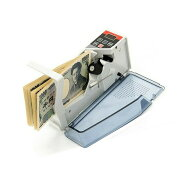 【送料無料】紙幣カウンターデジタル高速新型2代紙幣計数機マネーカウンターバッチ機能付枚数指定対応家庭用コンセント/電池対応計数機