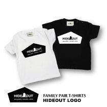 【親子ペアで着れる】【キッズ90・100サイズ】出産祝い・親子ペアTシャツ・ロンパース・パパママお揃い・オシャレキッズベビーに向けたプリントTシャツ・リンクコーデ「HIDEOUTLOGO」