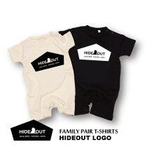 【親子ペアで着れる】【ベビー70・80サイズ】出産祝い・親子ペアTシャツ・ロンパース・パパママお揃い・オシャレキッズベビーに向けたプリントTシャツ・リンクコーデ「HIDEOUTLOGO」