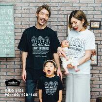 【キッズ90・100サイズ】出産祝い・親子ペアTシャツ・ロンパース・パパママお揃い・オシャレキッズベビーに向けたプリントTシャツ・リンクコーデ「FUNKYBROTHERS」