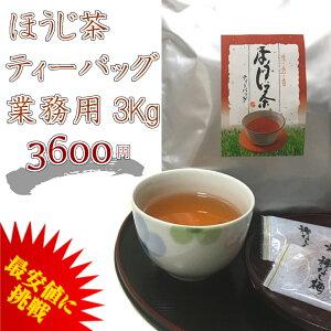ほうじ茶ティーバッグ10gポット用3kg