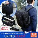 ビジネスリュック 3WAYリュック 軽量 多機能 ビジネスバッグ【UNITED CLASSY】【6030】A4ポケットファイル対応 PC…