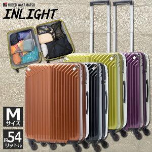 go to トラベルキャンペーンインライト Mサイズ キャリーケース 85-76470 スーツケース 中型 旅行かばん TSAロック 軽量 54L 3.2kg トランク キャリーバック 持ちやすい 4〜5泊 送料無料