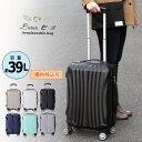 機内持込 キャリーケース Sサイズ 2〜3泊用 cr-314 スーツケース ABS 男女兼用 トランク 旅行かばん 旅行 キャリー 出…