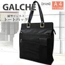 1【GALCHE】A4サイズ対応 縦型ビジネス トートバッグ 【2526】レディース リクルート 新入社員 面接 就活【D1】