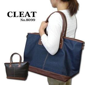 【CLEAT】カジュアルビッグトート バッグ【8099】大容量 シンプル マザーバッグ レディースビジネス Big【D2】