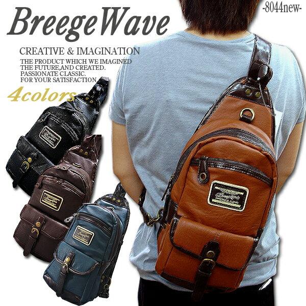 【Breeze Wave】ブリーズウェーブ スタイリッシュ ワンショルダーバック 【8044】ボディバッグ 男女兼用