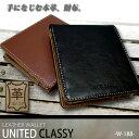 本牛革 二つ折り財布【UNITED CLASSY】ツートンシリーズ メンズ 本牛革 二つ折り財布【W-188】ウォレット ヴィン…