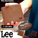 【Lee】リー 刺繍 本革 二つ折り財布【0520369】メンズ ウォレット レザー アンティーク ブラウン ブラック …