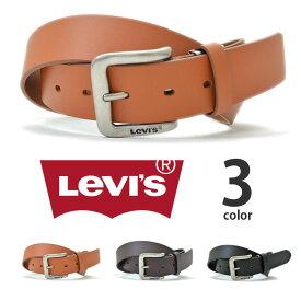 ベルト Levi's リーバイス プレーンレザー 15116020 Levis 本革 リアルレザー メンズ レディース 男女兼用 プレゼント