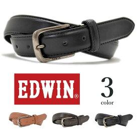 EDWIN エドウイン ベルト 0110936 プレーン リアルレザー メンズ レディース 男女兼用 プレゼント メール便送料無料