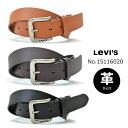 メンズ ベルト Levi's リーバイス プレーンレザー 牛革 カジュアル 本革 長さ調整可能 100cmまで ブランド ビジネス …