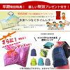 有有新作品小学生用的双肩背的书包男人的孩子日本制造2018原始物覆盖物2018年的oribiekurarinokarasutetchiemburemu钉轻量A4口袋文件fuwarii圣诞礼物的优惠有