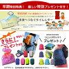 有orijinaruoribiekurarinokarasutetchiemburemu钉轻量A4口袋文件fuwarii圣诞礼物小学生用的双肩背的书包男人的孩子日本制造2019年的优惠有