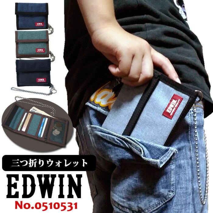【EDWIN】エドウィン 布製 チェーン付き 三つ折り財布 【0510531】メンズ 子ども ウォレット ブラック ネイビー グリーン グレー 【メール便送料無料】父の日 プレゼント