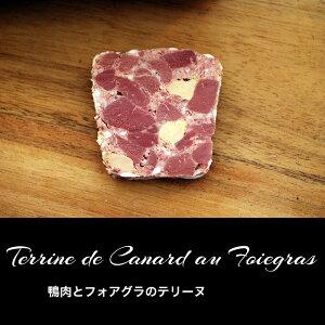 鴨とフォアグラのテリーヌ terrine de canard au foiegras 約100g 冷蔵