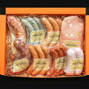 ソーセージ アソート ギフトセット 8p 冷蔵 送料無料 北海道、沖縄+637円、四国、九州、北東北+313円、南東北、中国…