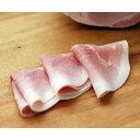 鹿児島産豚モモハム スライス 約100g 冷凍 Jambon Blanc【RCP】