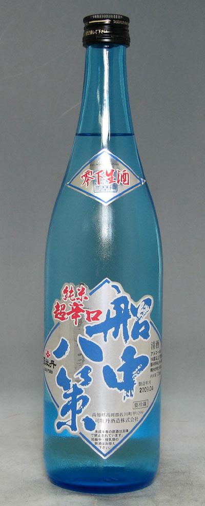 【超辛口の純米生酒!】司牡丹 船中八策 超辛口純米 零下生酒 720ml 29BY