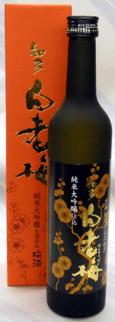 白老梅 純米大吟醸仕込み梅酒 500ml【純米大吟醸で造った贅沢な梅酒!愛知県常滑の澤田酒造】